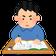 【2021-4-17】今日はnote更新日!