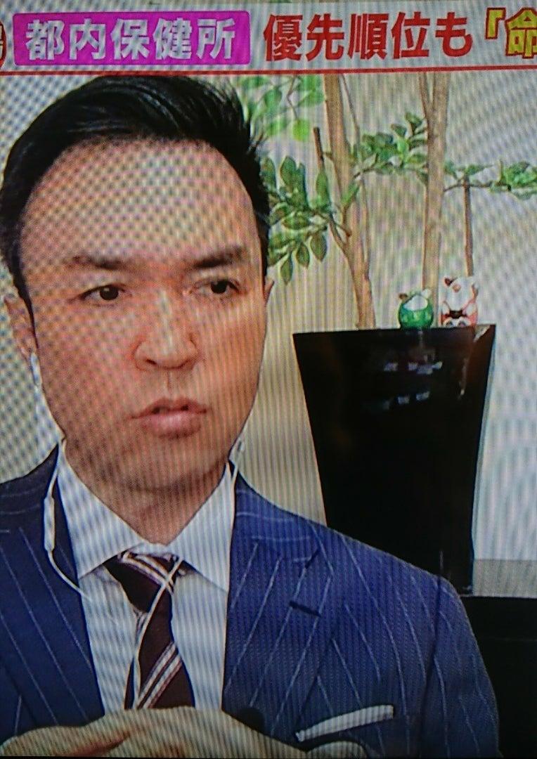 羽鳥 慎一 モーニング ショー 玉川 徹
