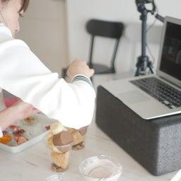 画像 オンラインはどんなスタイルで受講になりますか?実習はどうなりますか? の記事より 3つ目