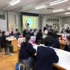 高校生たちへの「色」の授業の画像