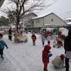 冬のお楽しみの画像