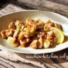 サクッとできる1品料理~鶏肉とねぎの醤油炒め~の記事より
