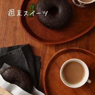 贅沢チョコまみれ!スタバ290円のおすすめスイーツの画像