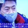京都の亀岡市で日本初「レジ袋禁止」の画像