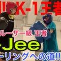 格闘技ちゃんねるTVのブログ
