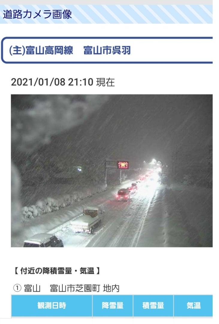 情報 富山 県 冬期 道路