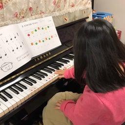 画像 【英語ピアノ】お母さまも太鼓判!楽しく通って身についてますね♡ の記事より 1つ目