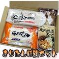 【お試し品!】きりたんぽ鍋セット☆1080円・送料無料