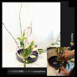 画像 気品ある百合が存在感あるお花を飾るいけばなレッスン の記事より 1つ目