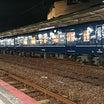 JR西日本117系7000番台「WEST EXPRESS 銀河」仕様車(グリーン車)