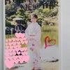 西条美咲さんからの年賀状 ヽ(^。^)ノの画像