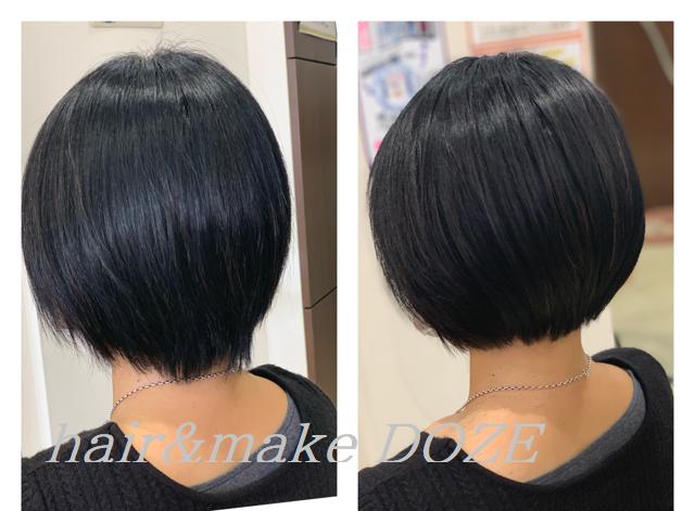 髪質改善プレミアムトリートメントをしているショートヘアは明らかに違います!