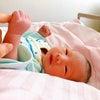 第4子が産まれましたの画像