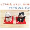 ちぎり和紙 おすまし招き猫の画像