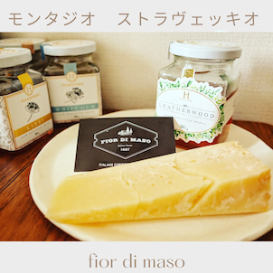 ∞おいしいチーズ∞ Fior Di Masoの画像
