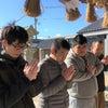(網干)初詣&新年会の画像