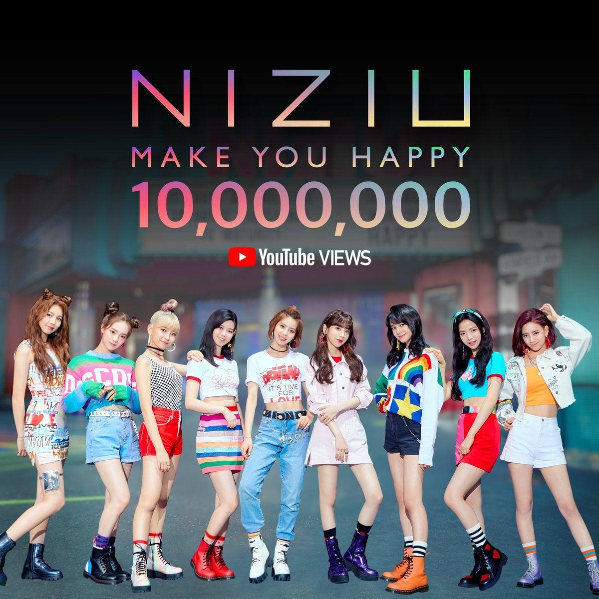 メイク ユー ハッピー Make you happy 歌詞「NiziU」ふりがな付|歌詞検索サイト【UtaTen】