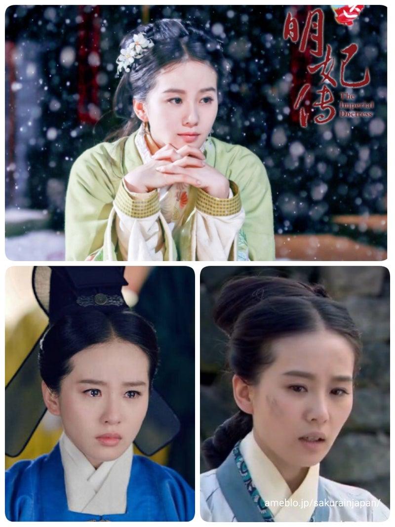 女医 中国 ドラマ