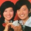桜田淳子〈18〉・山口百恵〈22〉頂上決戦…はじめての出来事・冬の色