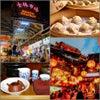【募集】オンライン 世界の料理でおうちレストラン ~台湾料理編~の画像