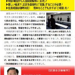 画像 豊かな日本で飢餓人口が急上昇!世界で富裕層の資産増っておかしくない? の記事より 5つ目