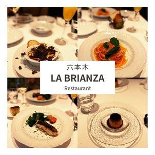 ∞レストラン情報∞ La Brianza@六本木の画像