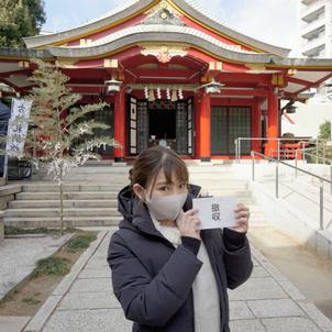 【二宮神社】イチハラヒロコ恋みくじ【神戸 三宮】の画像