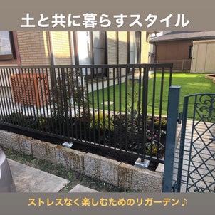 三田市K様邸、ストレス無く楽しむためのリガーデン♪の画像