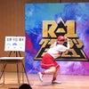 【会場レポート】東京1回戦 1月10日 シダックスカルチャーホールAの画像