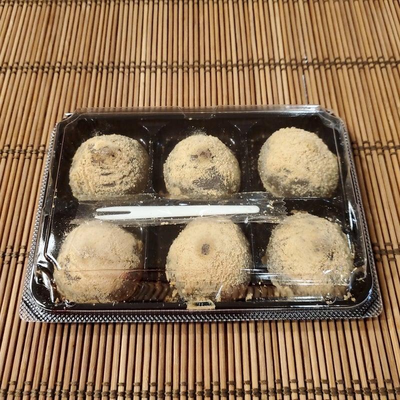チーズ おかき 石井 アボカド 成城