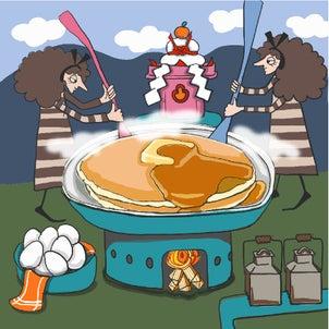 絵話 鏡割りして、パンケーキにして食べようの画像