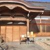 慈眼院お寺ヨガの画像