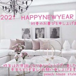 画像 2021年も宜しくお願い致します(*´U`艸) の記事より