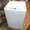 ♻️新春SALE❗️♻️Hisense 4.5㎏ 全自動洗濯機♻️HITACHI 8㎏全自動洗濯機の画像