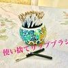 使い捨てリップブラシ(静岡メイクレッスン)の画像