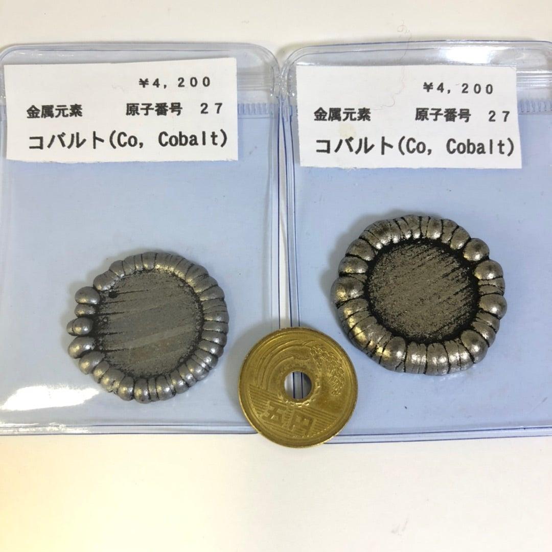 1.11 NEW 金属元素