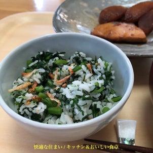 菜飯とぶり大根の昼食の画像
