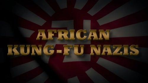 カンフー ナチス アフリカン
