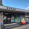 東京都西多摩郡檜原村の郵便局♪の画像