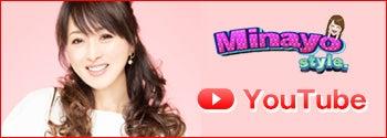「Minayo チャンネル 」渡辺美奈代YouTubeチャンネル