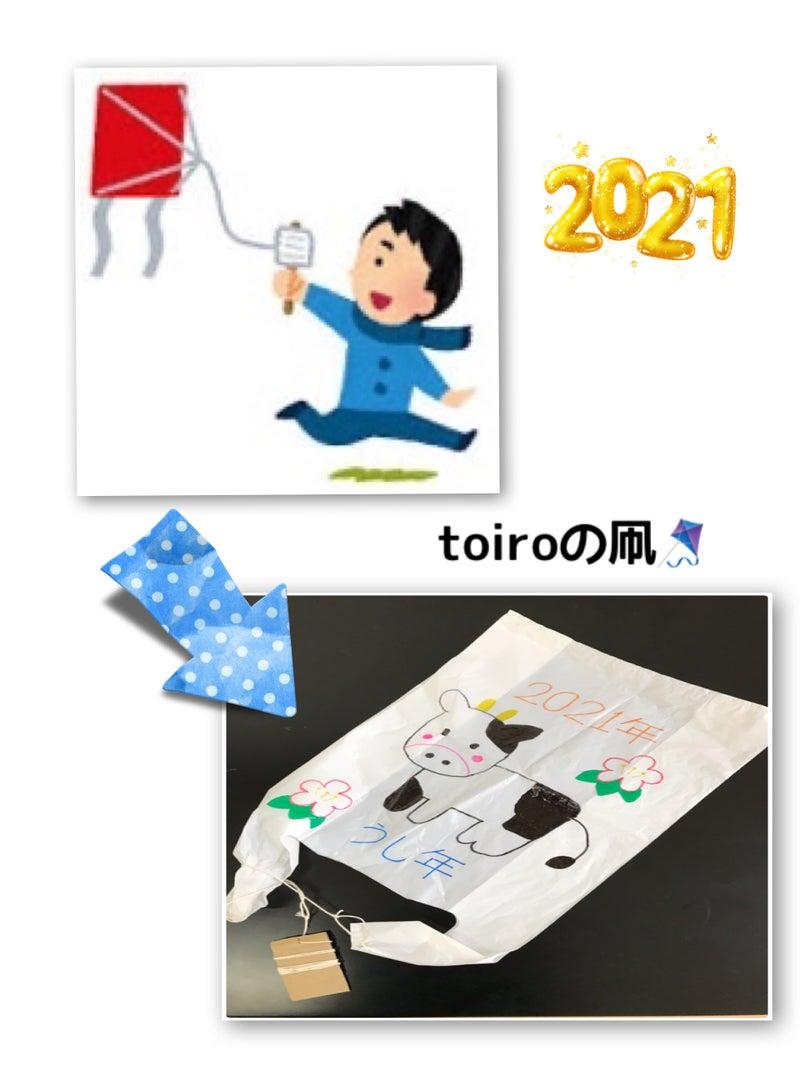 o1920256014880252773 - 1月13日(水)☆toiro金沢文庫30☆