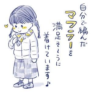 初の指あみマフラー完成!!の画像