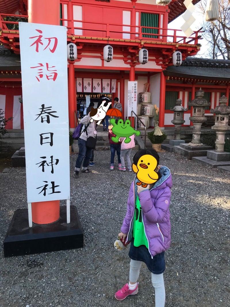 o1080143914880345359 - 1月4(月)5日(火)初詣☆toiro鳥が丘☆