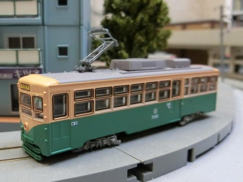 鉄道コレクション「富山地方鉄道デ7000形7018号車(旧塗装 ...