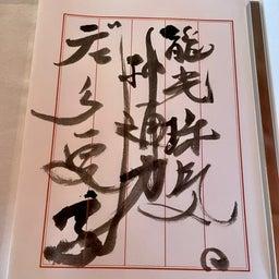 画像 椿大神社〜猿田彦さんにお会いしてきましたです。 の記事より 7つ目
