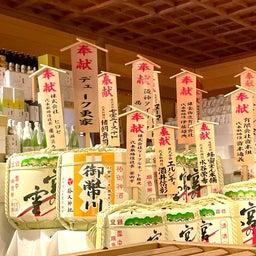 画像 椿大神社〜猿田彦さんにお会いしてきましたです。 の記事より 8つ目