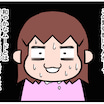 恐怖の栄養士面談①~妊娠糖尿病~