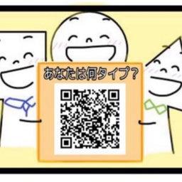画像 四コマ漫画!心の温活♪帝王學STR劇場【カンタンな自己紹介】 の記事より 4つ目