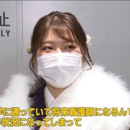 画像 成人式開催した横浜市の勇気を評価したい!新成人の祝いを壊した中国共産党は責任を取れ! の記事より 2つ目