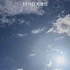 ♡2021.1.11♡の画像